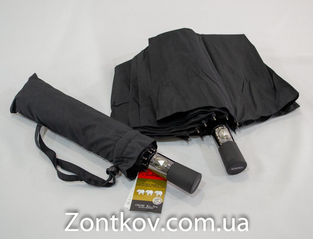"""Мужской зонт полу-автомат торговой марки """"Три Слона""""."""