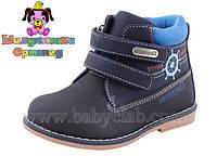 Детские ортопедические ботинки 100-83 Шалунишка,р 20