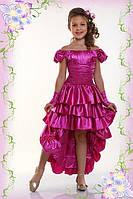 Нарядное платье Амазонка малиновая