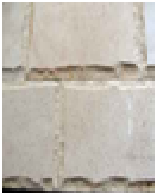 Плитка Соломка белая (15)