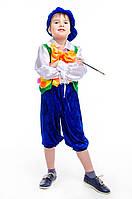 Детские карнавальный костюм для мальчика «Художник» 115-125 см, синий, фото 1