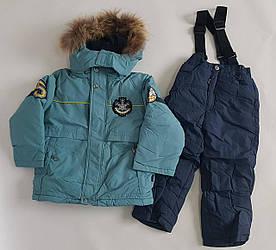 Зимний костюм «Arista» для мальчика с съемной жилеткой