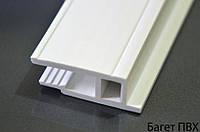 Профиль ПВХ для натяжных потолков