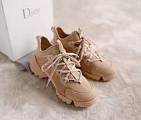 Кроссовки Dior D-connect Beige бежевые женские