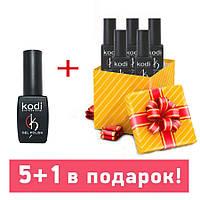 Набор гель-лаков Kodi 5+1 в подарок StSKd-56