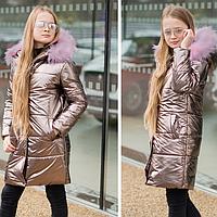 Куртка стильная детская зимняя удлиненная для девочки