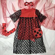 Платье Леди Баг сумочка клипсы маска перчатки