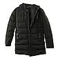 Мужская Куртка Длинная Зима-Осень XXXL (54) (MO929) Черная, фото 5