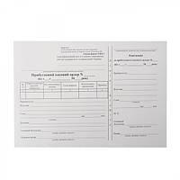 Приходный (прибутковий) кассовый ордер, А5, блок, газетная бумага