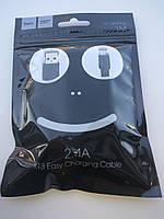 Оригинальный кабель Lightning-USB Hoco 2.4 Ампера для зарядки iPhone11Pro Max10XR XS 8 7 6S5на Айфон Pad Айпад