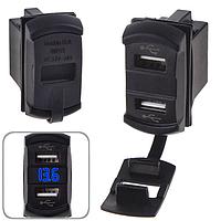 Автомобильное зарядное устройство 2 USB 12-24V врезное + вольтметр