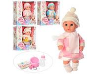 Кукла Пупс Baby Born YL1910A-B