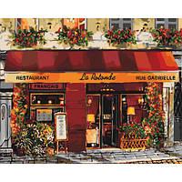 Картина по номерам Яркий ресторанчик 40 * 50 КНО2193