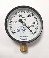 Вакуумметр Микротех ДВ 05100 (Диаметр корпуса: 100 мм; КЛ: 1; М20х1.5) IP53 латунь (mdr_5117)