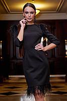 Оригинальное коктейльное платье 42-48 размера черное с черными перьями