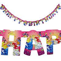 Гирлянда HAPPY маленькая DDP-0287