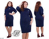 Платье большого размера / ангора с люрексом / Украина 10-639, фото 1