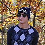 Хайповая мужская шапка Palace синяя Турция Палас Молодежная Новинка 2020 года Модная зима VIP реплика, фото 7