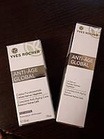 Подарочный набор ночной крем и сыворотка для кожи лица Анти-Аж Глобаль от Yves Rocher