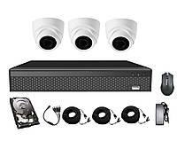Комплект AHD видеонаблюдения на 3-и купольные камеры CoVi Security AHD-3D KIT HDD 500 Гб