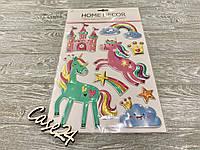 Набор декоративных наклеек Home Decor Royal Unicorn (210 на 300 мм)