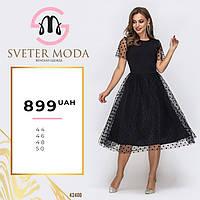 Нарядное вечернее платье черное с гипюром и красивой пышной юбкой  46 48 50