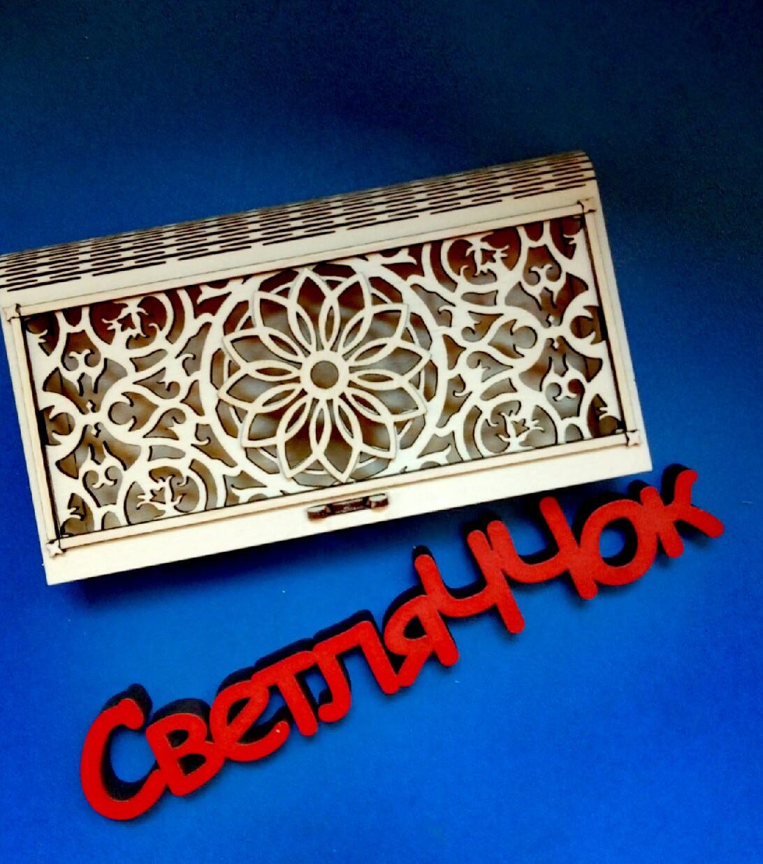Шкатулка деревянная, конверт для денег из дерева Мандала Светляччок (КН 0003)