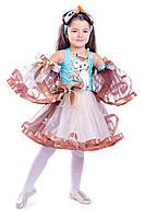 Детский карнавальный костюм для девочки «Сова» 115-125 см, кофейный