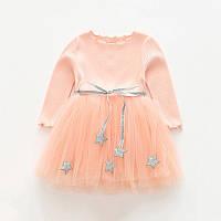 Платье нарядное персиковое, размеры 100, 110, 120, 130, 140