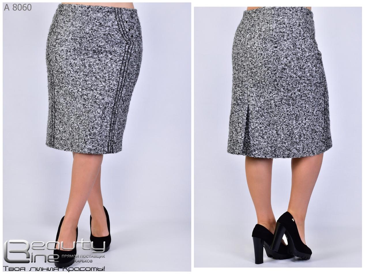 Элегантная женская классическая  юбка из букле  батал с 50 по 58 размер