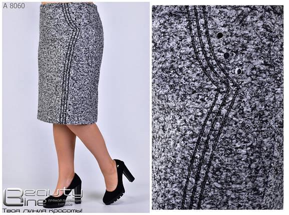 Элегантная женская классическая  юбка из букле  батал с 50 по 58 размер, фото 2