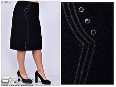 Элегантная женская классическая  юбка из букле  батал с 50 по 58 размер, фото 3