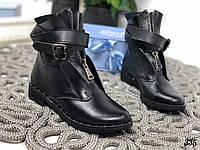 37 р. Ботинки женские зимние черные кожаные на низком ходу, из натуральной кожи, натуральная кожа, фото 1