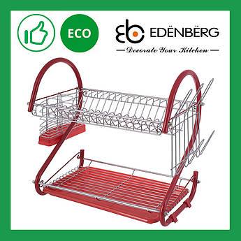 Сушилка из нержавеющей стали для посуды настольная Edenberg Красный (EB-2110R)
