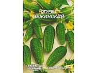 Гігант Огірок Нежинский 10 г (10 пачок) ТМСЕМЕНА УКРАИНЫ