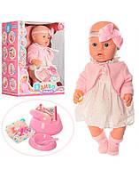 Пупс Baby Born Limo Toy YL1899K-S-UA