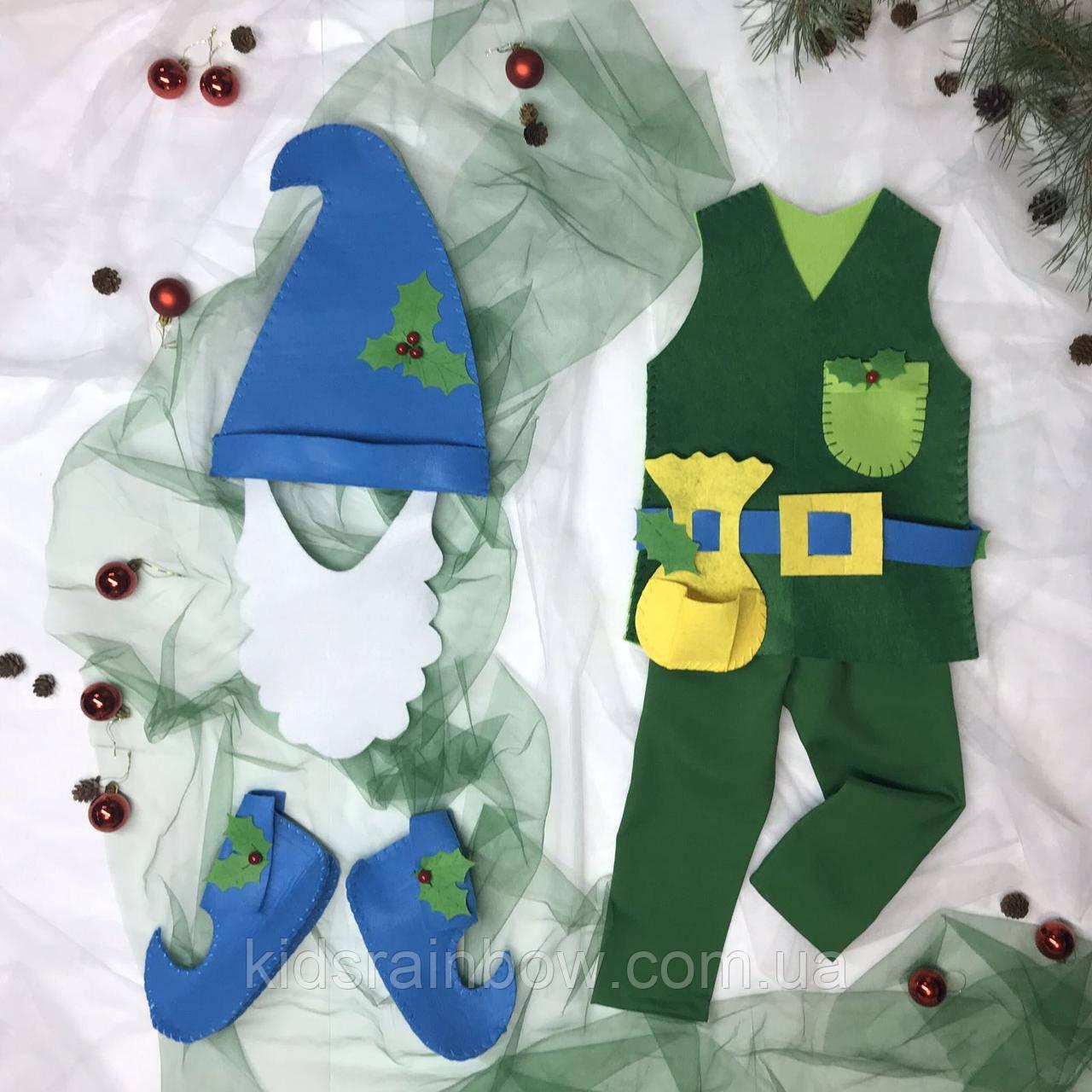 Новогодний костюм Зеленого гномика