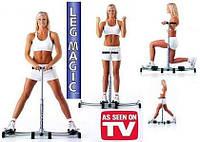 Тренажер для мышц ног и ягодиц Leg Magic (Лэг Мэджик)