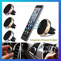 Магнитный держатель для смартфона, навигатора, телефона в автомобиль Blue, фото 1