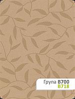 Ткань для рулонных штор В 718