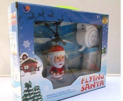 Летающая игрушка Дед Мороз с пультом, фото 2