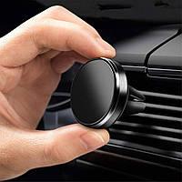 Магнитный держатель для смартфона, навигатора, телефона в автомобиль Black