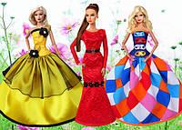 Вечерние, бальные и свадебные наряды для кукол Барби