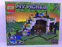 """Конструктор """"Minecraft"""" (576 дет.) 44043 + Подарок!!!"""