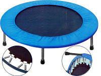 Детский мини-батут/батут для фитнеса: диаметр 102, 123 см!