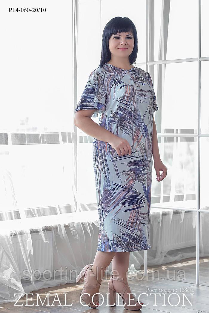 Платье PL4-060 (р.52-62), фото 1