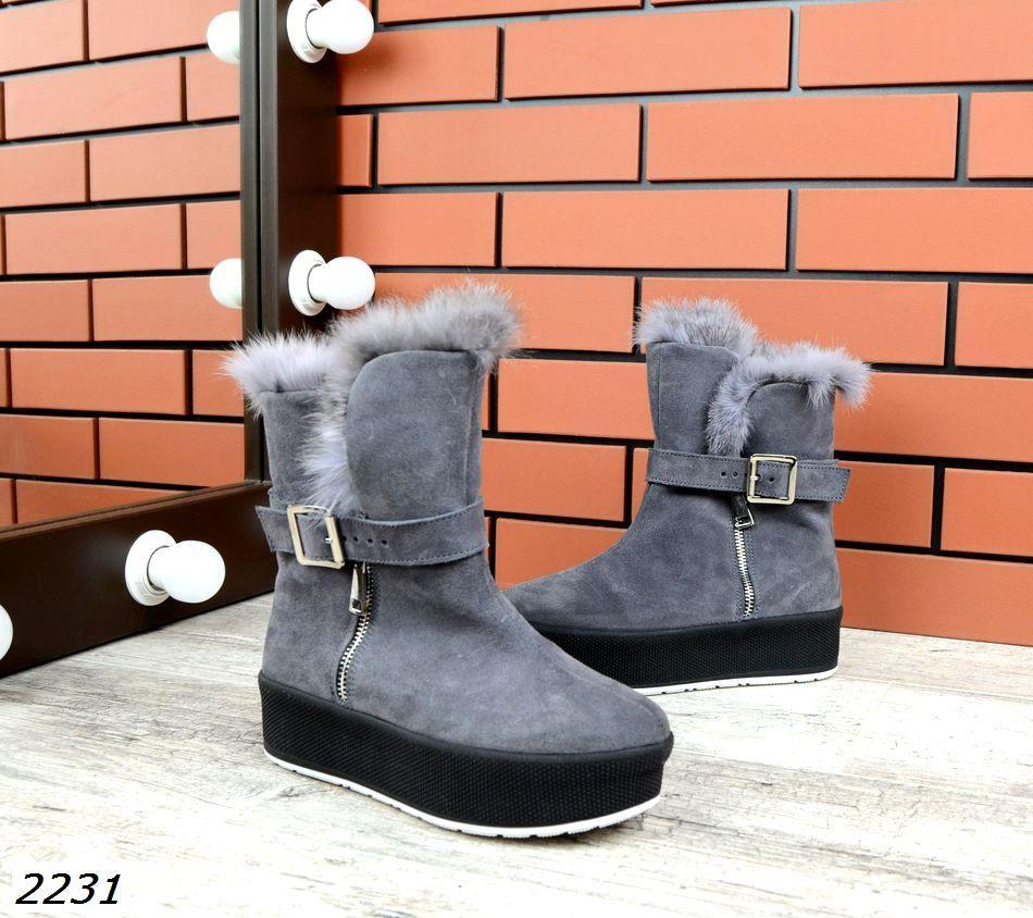 Женские зимние серые ботинки, из натуральной замши 36 41 ПОСЛЕДНИЕ РАЗМЕРЫ
