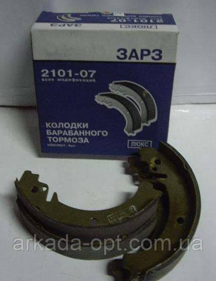 Колодки тормозные задние ВАЗ 2103 2106 с эксцентриком ЗАРЗ
