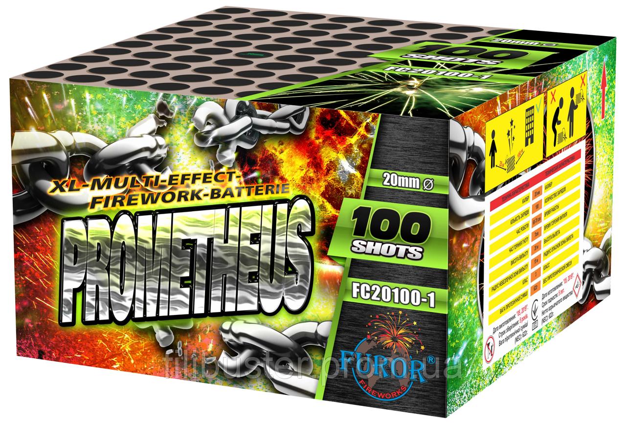Салют Prometheus на 100 выстрелов