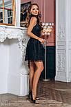 Короткое вечернее платье со сверкающим напылением, фото 4